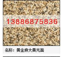 20200305/94de90babff46d3742f583001855932a.jpg