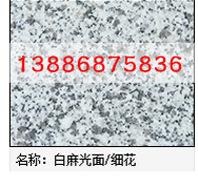 20200305/9cb6b8508a4740b4ba58f22cec01c6bb.jpg