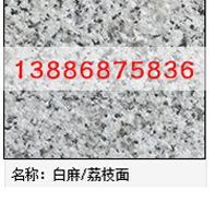 20200305/c7796b731152a9ae002f8e6bbfb11ab0.jpg