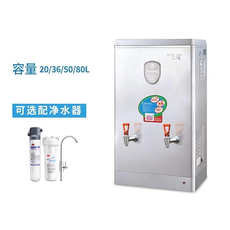 鄂州 学校开水器 保温开水器 宏伟佳能