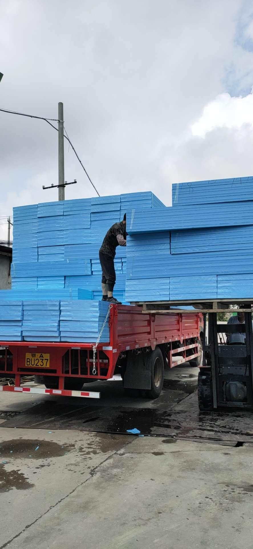 南京国标挤塑板 旭力保温 内墙保温挤塑板厂家低价