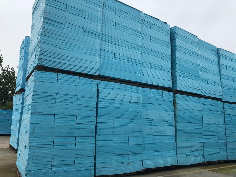 恩施B1B2级XPS挤塑板 旭力保温 内墙保温挤塑板厂家