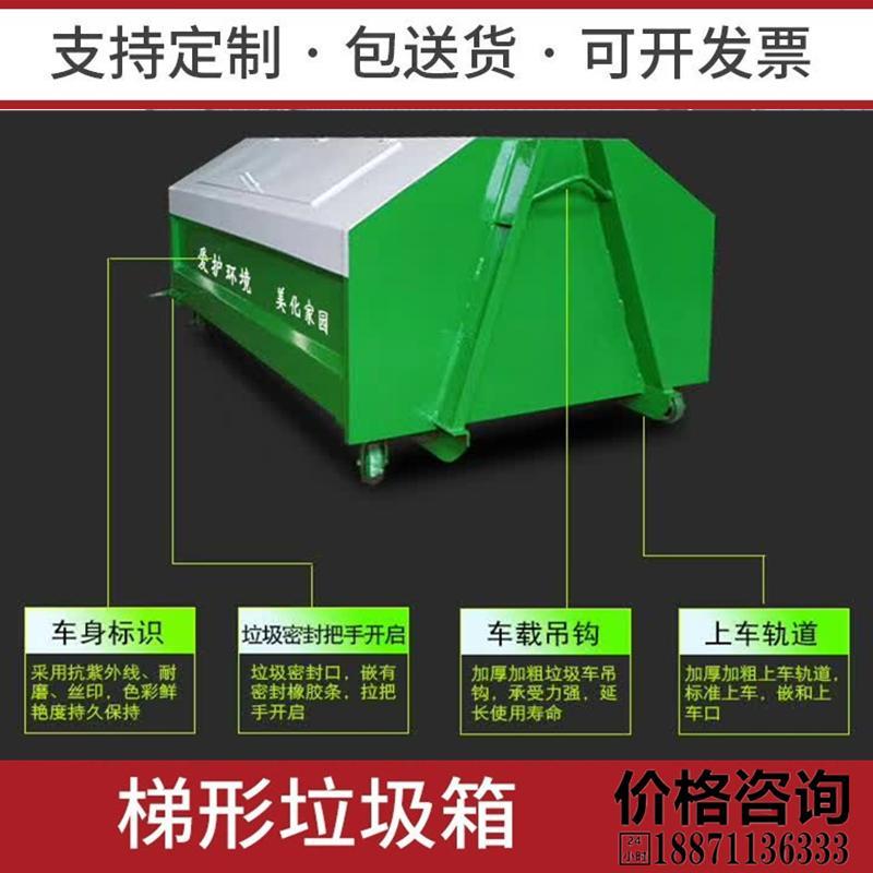 梯形垃圾箱  (1).jpg